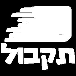 Takbull